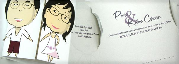 Ruby printing weddinginvite card printing in singapore 1 stopboris Gallery